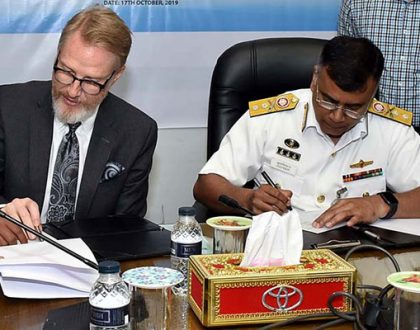 EagleRail Container Logistics, Chittagong Port Authority Sign MoU